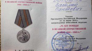 На Днепропетровщина ветеранам раздали медали от Путина. ВИДЕО