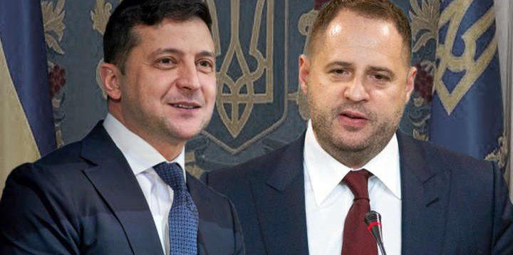 Єрмак: Зеленський пропонує саджати чиновників за брехню в декларації