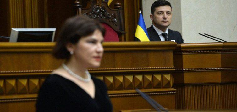 """Венедіктова заявила, що Генпрокуратура це """"Око государево"""""""