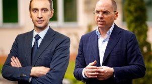 Стала відома зарплата Степанова та його заступників за листопад