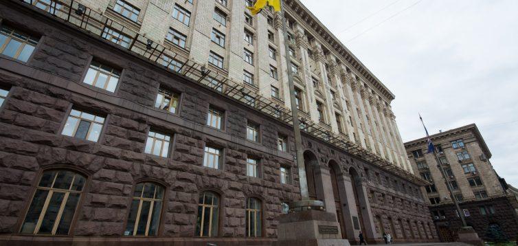 У Київраді сформували сім фракцій, лідер ЄС