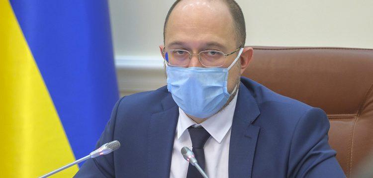 Шмыгаль рассказал, какие заведения закроют «на COVID-каникулы» в январе