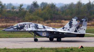 Українській армії передали модернізований винищувач