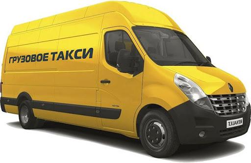 Що потрібно знати про вантажні перевезення