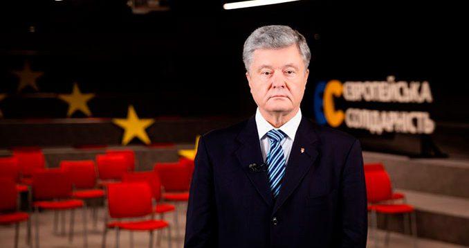 Порошенко представив антиковідну стратегію України