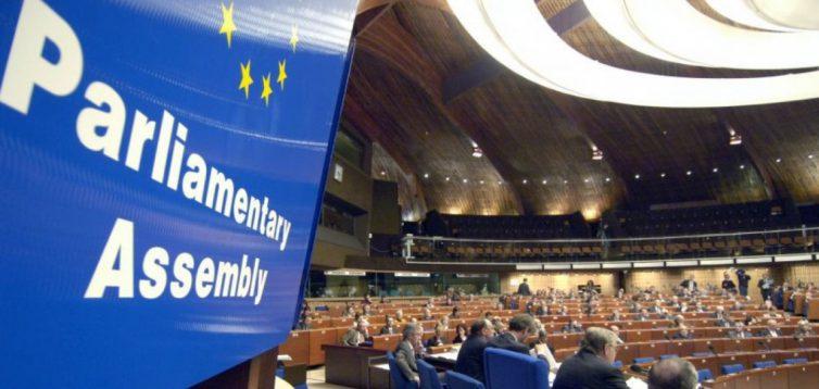 Україна оскаржить повноваження росіян у ПАРЄ