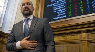 Устранение Шмыгаля: как быстро офис Зеленского сможет собрать голоса
