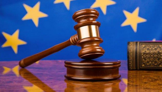 """""""Слуга народу"""" обдурила ЄС, МВФ і G7 в питанні реформування суду, – експерти"""