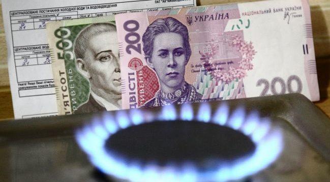 Українцям розповіли спосіб, як платити за газ менше