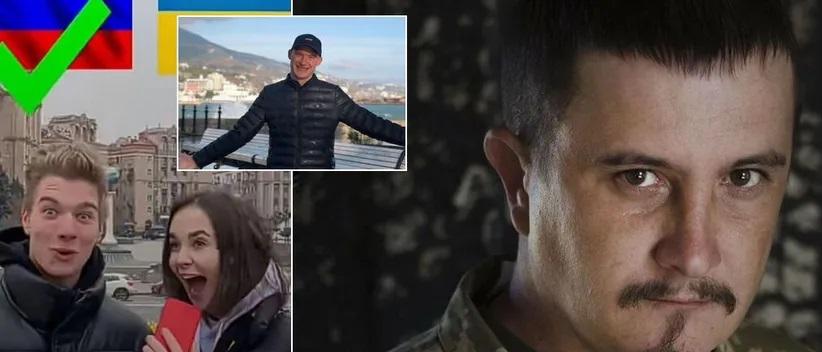 Житель Черкащини пригрозив розправою офіцеру ЗСУ через блогерку Di.rubens
