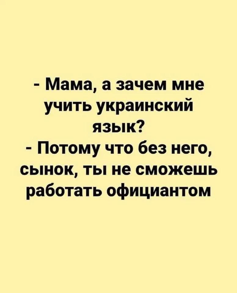 Скандальна телеведуча Єгорова спровокувала скандал через українську мову. ФОТО