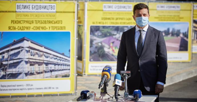 """""""Велике будівництво"""": Куратор проєкту в ОП купив котедж за 10 мільйонів"""
