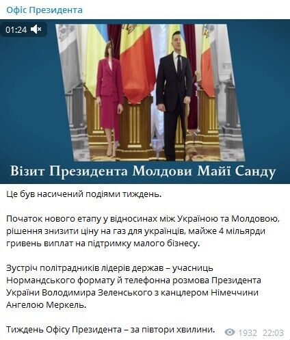 Новое видео Зеленского: похвалился успехами и вспомнил о ценах на газ. ВИДЕО