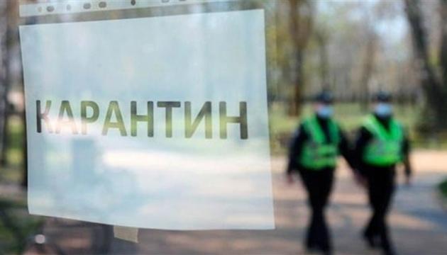 Через тиждень в Україні знову введуть карантинні зони