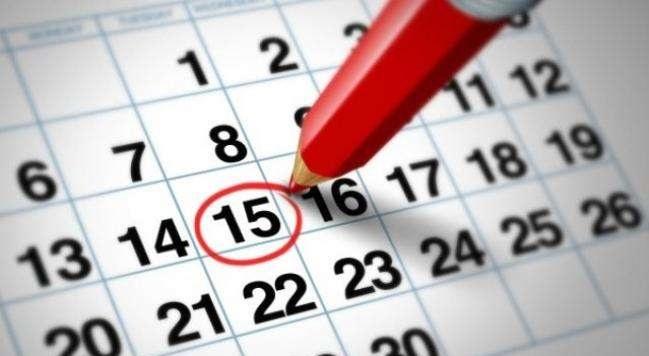 В «Слуге народа» предложили отменить выходные дни на праздники