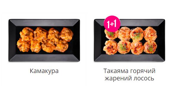 5 причин заказать доставку суши в Mister Cat