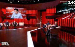 """Мосейчук розчарована: На ефір """"Право на владу"""" не з'явились запрошені від """"слуги народу"""". ВІДЕО"""