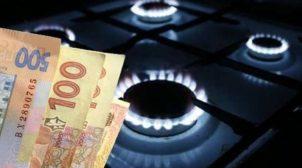 Шмигаль повідомив про новий тариф за доставку газу