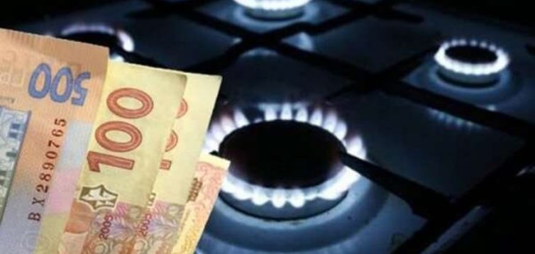 Шмыгаль сообщил о новом тарифе за доставку газа