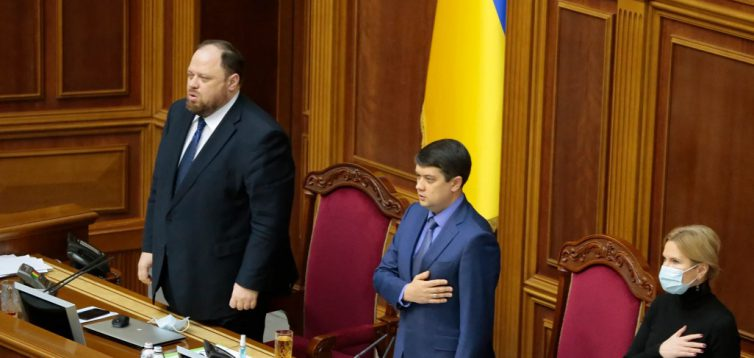 Разумков закрив четверту сесію Верховної Ради