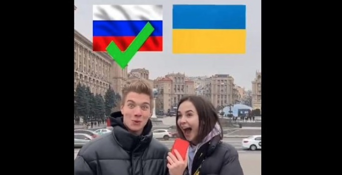 Скандальная блогерша из Киева попала в базу «Миротворца»