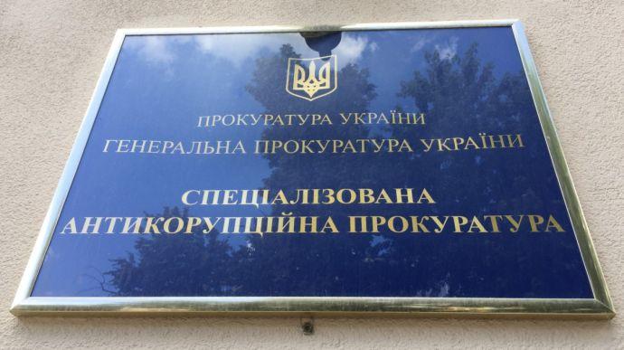 Спецкомиссия приступила к рассмотрению кандидатов на должность главы САП