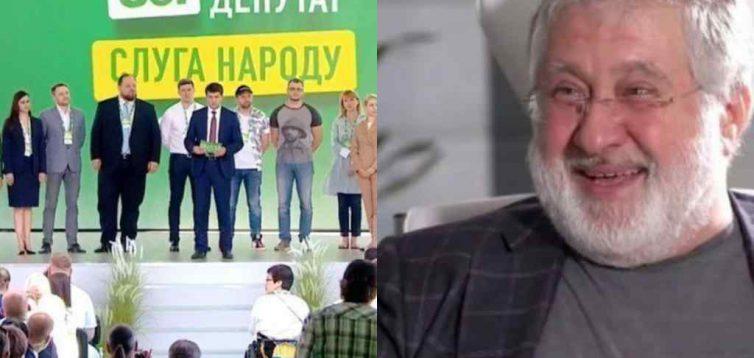 """Богуцька заявила, що """"група Коломойського"""" шантажує розпадом фракції """"СН"""" решту членів"""