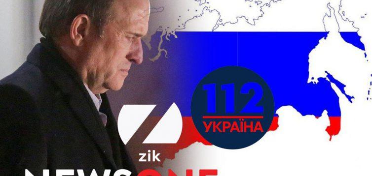 "Нацрада оштрафувала «112 Україна» за розпалювання ворожнечі та зацікавилась каналом «НАШ» і ""ZIK"""