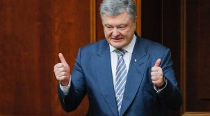 Так громко, как «слуги», еще никто не падал: Порошенко о голосовании в Киевской области