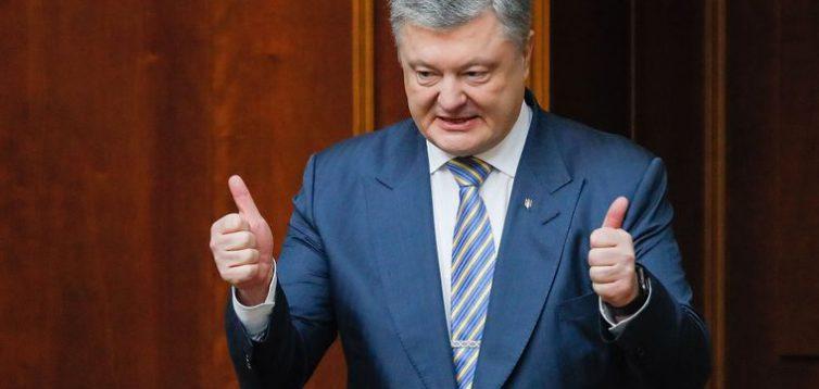 """Так голосно, як """"слуги"""", ще ніхто не падав: Порошенко про голосування в Київській області"""