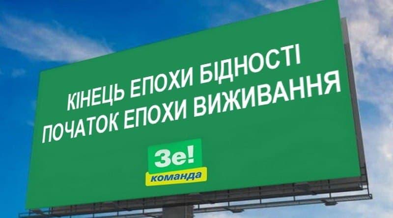 Рівень бідності в Україні зростає, – соцдослідження