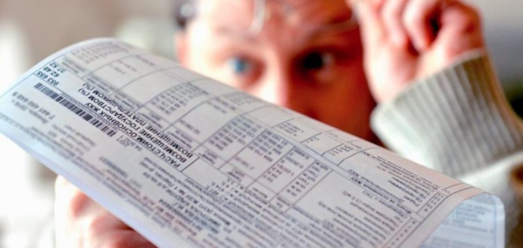 Украинцы задолжали за коммуналку 73 млрд гривен
