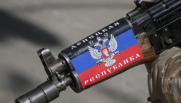 """Терористи """"ДНР"""" представили свою військову доктрину, мета якої захоплення всього українського Донбасу"""