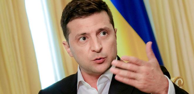 Зеленський відкликав з Ради законопроект про припинення повноважень суддів КС