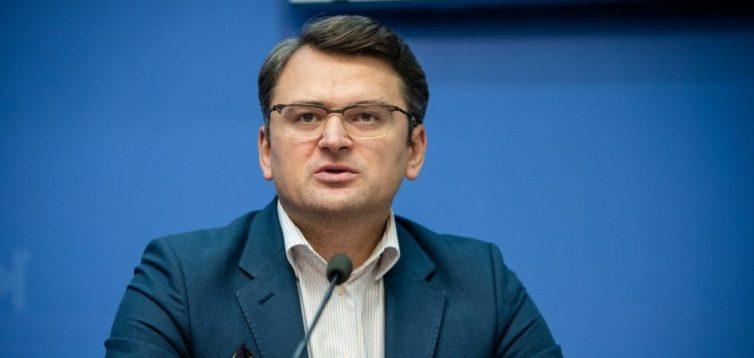 МЗС вбачає загрозу анексії Донбасу, після проведеного в ОРДЛО форуму