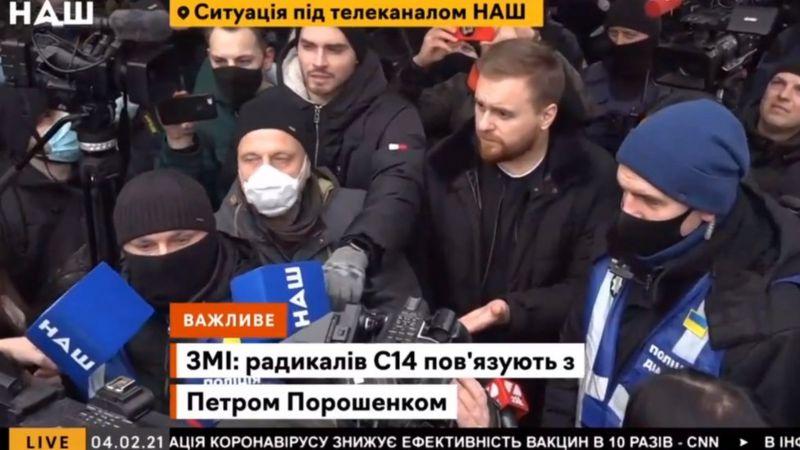 """Телеканал """"Наш"""" у прямому ефірі назвав пікетувальників свого офісу """"фашистами"""". ФОТО"""