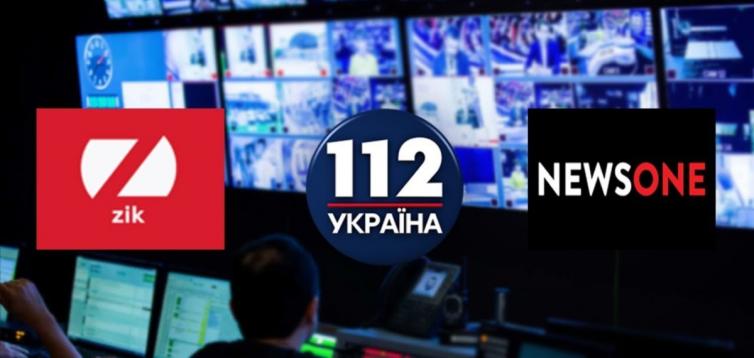 У журналістів каналів Медведчука забрали акредитацію,- нардеп