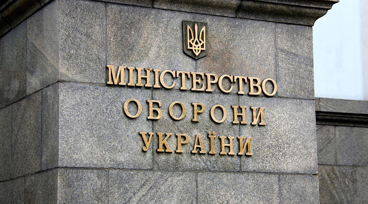 У Міноборони пообіцяли розібратися з мовним скандалом у школах Дніпра