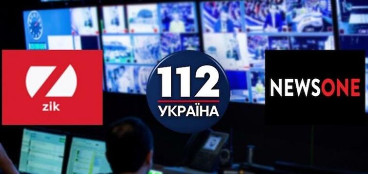 У Нацраді заявили, що покарати телеканали за розпалювання ворожнечі неможливо