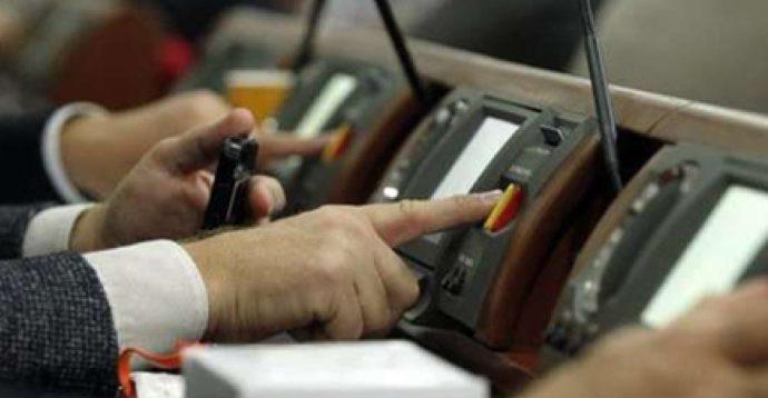 Рада підтримала санкції Зеленського проти Нікарагуа