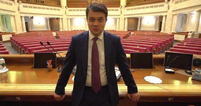 Разумков виправдовується щодо фінансування свого пафосного ролика. ВІДЕО