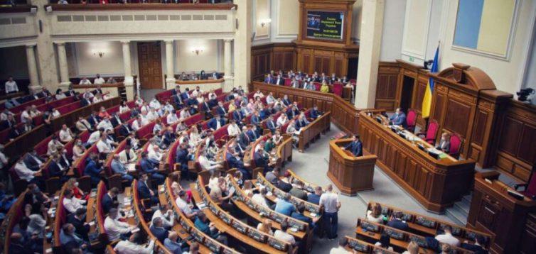 Рада офіційно назвала винуватця анексії Криму та війни на Донбасі