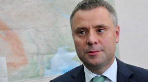 """Вітренко заявив, що навіть Міненерго не знає, скільки газу зберігає """"Нафтогаз"""""""