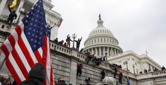 Facebook допоміг поліції США впізнати учасників штурму Капітолію