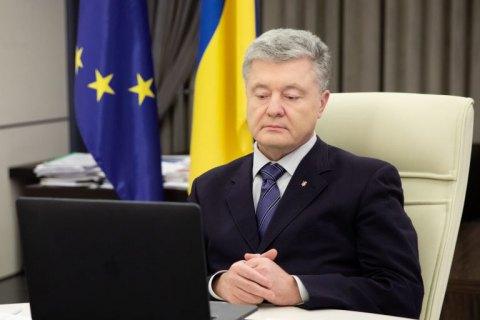 Порошенко представив покроковий план інтеграції України до НАТО. ВІДЕО