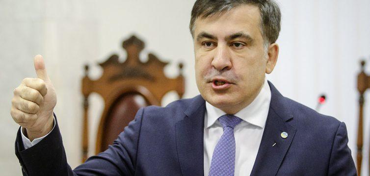 Заяви Саакашвілі ускладнюють відносини між Україною і Грузією,- посол