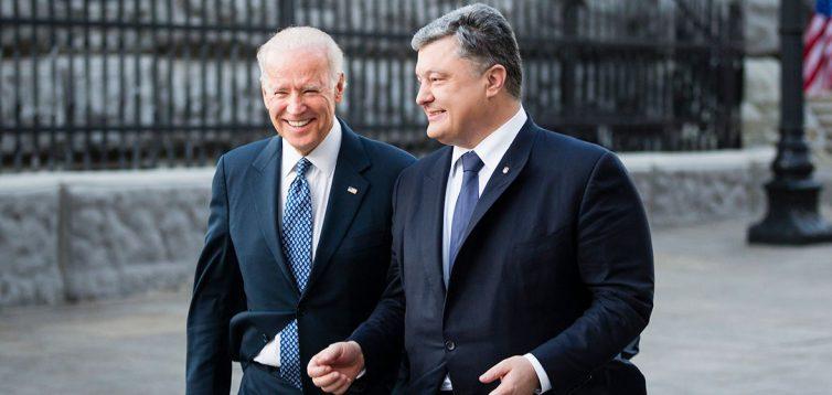 Офіс генпрокурора закрив кримінальні провадження, в яких фігурували Порошенко і Байден