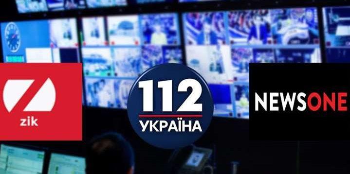 Казанський пояснив, чому журналісти не проявили солідарності зі співробітниками каналів Медведчука