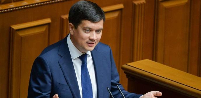 Разумков заявив, що санкції необхідно вводити проти тих, кого не можна покарати за законами України