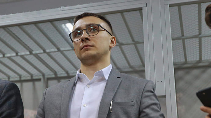 """Група депутатів від """"Слуги народу"""" вимагає перегляду справи Стерненка"""